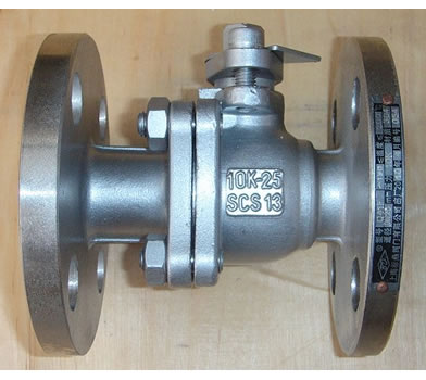 Stainless Steel JIS 10K Flange Ball Valve